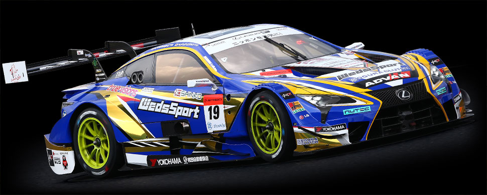 WedsSport ADVAN RC F